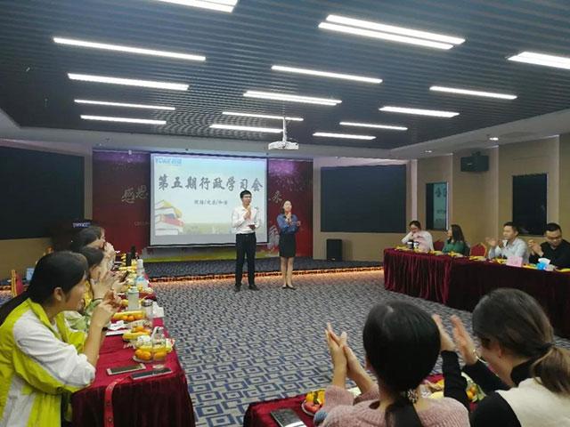 越健集团行政人员迎来了第五期行政学习会